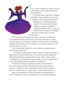Моя книга волшебных сказок — фото, картинка — 6
