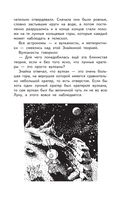 Незнайка на Луне — фото, картинка — 10