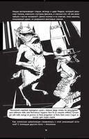 Ницше в комиксах. Биография, идеи, труды — фото, картинка — 14