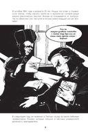 Ницше в комиксах. Биография, идеи, труды — фото, картинка — 6