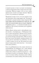 Прощение без границ — фото, картинка — 12