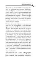 Прощение без границ — фото, картинка — 14