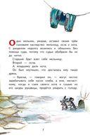 Кот в сапогах. Сказки — фото, картинка — 7