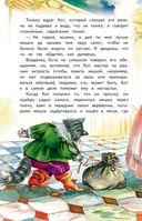 Кот в сапогах. Сказки — фото, картинка — 8