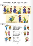 Magic Box 1. Английский язык. Учебное пособие для 1 класса — фото, картинка — 4