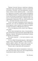 Бойцовский клуб — фото, картинка — 14