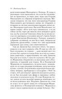 Альтист Данилов (м) — фото, картинка — 13