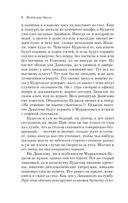 Альтист Данилов (м) — фото, картинка — 5