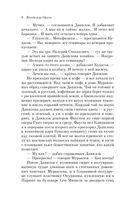 Альтист Данилов (м) — фото, картинка — 7