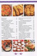 Немецкая кухня — фото, картинка — 2