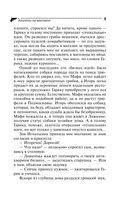 Аполлон на миллион (м) — фото, картинка — 9