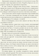 Путешествия Гулливера (подарочное издание) — фото, картинка — 4