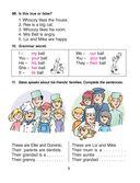 Magic Box 3. Английский язык. Учебное пособие для 3 класса — фото, картинка — 7