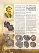 Монеты и банкноты России. Деньги России — фото, картинка — 12