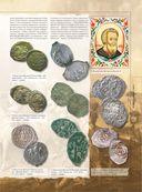 Монеты и банкноты России. Деньги России — фото, картинка — 13