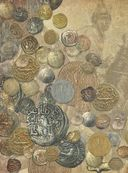Монеты и банкноты России. Деньги России — фото, картинка — 4
