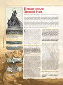 Монеты и банкноты России. Деньги России — фото, картинка — 6