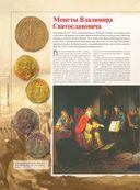 Монеты и банкноты России. Деньги России — фото, картинка — 8