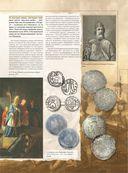 Монеты и банкноты России. Деньги России — фото, картинка — 9