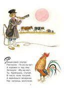 Стихи любимых поэтов — фото, картинка — 11
