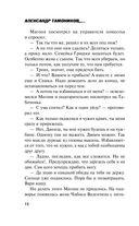 Ногайская орда — фото, картинка — 11