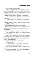 Ногайская орда — фото, картинка — 10