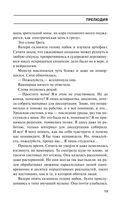 Эхопраксия — фото, картинка — 12