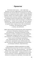 Эхопраксия — фото, картинка — 14