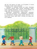 Обезьянки и грабители. Сказки — фото, картинка — 6
