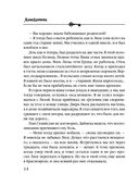 Венецианское завещание (м) — фото, картинка — 14