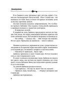 Венецианское завещание (м) — фото, картинка — 8