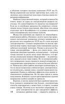 Перегрузка (м) — фото, картинка — 12