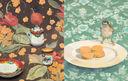 Такие разные ПТИЦЫ в произведениях искусства — фото, картинка — 5
