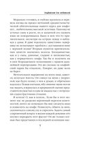Эльфийский для любителей — фото, картинка — 6