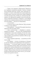 Эльфийский для любителей — фото, картинка — 14