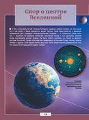 Вселенная и космос — фото, картинка — 12