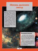 Вселенная и космос — фото, картинка — 14