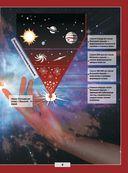 Вселенная и космос — фото, картинка — 5