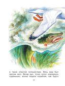 Сказки и рассказы про животных — фото, картинка — 12