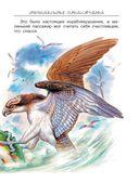 Сказки и рассказы про животных — фото, картинка — 15