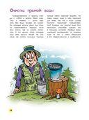 Большая книга опытов с природными явлениями — фото, картинка — 14