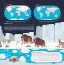 Гиганты ледникового периода — фото, картинка — 4