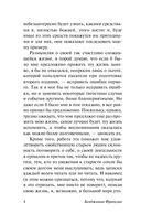 Время - деньги. Автобиография (м) — фото, картинка — 4