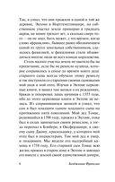 Время - деньги. Автобиография (м) — фото, картинка — 6