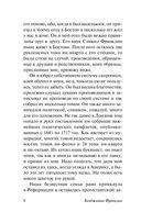 Время - деньги. Автобиография (м) — фото, картинка — 8