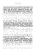 Адидас против Пумы. Как ссора двух братьев положила начало культовым брендам — фото, картинка — 11