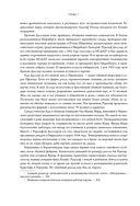 Адидас против Пумы. Как ссора двух братьев положила начало культовым брендам — фото, картинка — 12