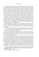 Адидас против Пумы. Как ссора двух братьев положила начало культовым брендам — фото, картинка — 15