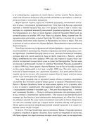 Адидас против Пумы. Как ссора двух братьев положила начало культовым брендам — фото, картинка — 8