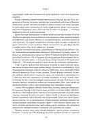 Адидас против Пумы. Как ссора двух братьев положила начало культовым брендам — фото, картинка — 10